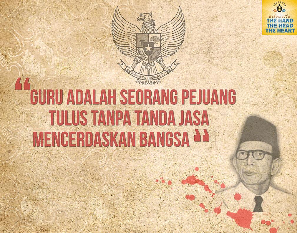 Guruku, Pahlawanku